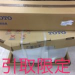 TOTO 超節水床置大便器セット CFS469HNS