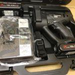 Panasonic 充電式全ネジカッター EZ45A4PN2G-B