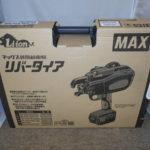 MAX マックス リバータイア RB-519A-B2C/40A