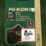 ハイコーキ HiKOKI 充電式全ネジカッター CL18DSL