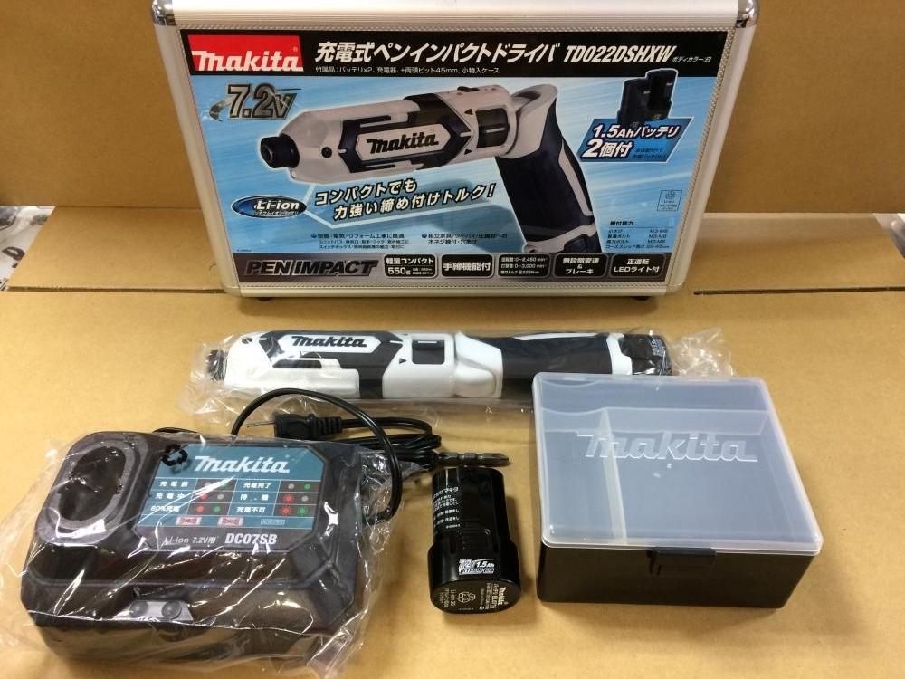 マキタ インパクトドライバー TD022DSHX