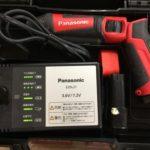 Panasonic 充電スティックドライバ EZ7521LA1S-R
