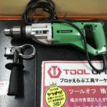HITACHI 振動ドリル VTP-25