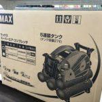 MAX エアコンプレッサ AK-HL1270E2(27L)