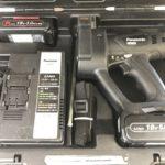 パナソニック 充電式全ネジカッタ EZ45A4 バッテリー2コ 18V 3.0Ah / 5.0Ah