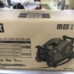 MAX エアコンプレッサ AK-HL1720E2 限定色ブライトマゼンダ