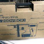 日立ロータリハンマドリル DH20DV(BCK)