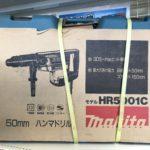 マキタ ハンマドリル HR5001C