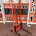 をくだ屋技研 パワリフター PL-H200-12