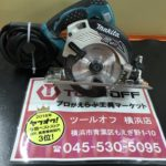 マキタ makita 125mm内装マルノコ 5241