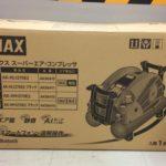 MAX 高圧コンプレッサー AK-HH1270E2