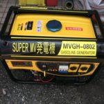 SUPER MV発電機 MVGH-0802