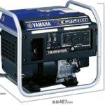 ヤマハ インバーター発電機 EF2500I