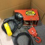 H.H.H スリーエッチ 電動ホイスト ZS200 電源100V