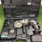 イクラ 充電式パンチャー IS-MP15LX