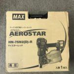 MAX 高圧釘打機 HN-75N2(D)-R