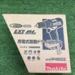 マキタ 充電式震動ドライバドリル HP480DZ