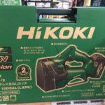 HiKOKI コードレス全ねじカッタ CL18DSAL