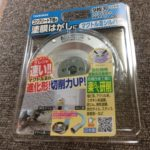 TSUBOMAN マクトルⅢシルバー9枚刃 MC-9293