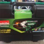 マキタ インパクトドライバ MTD001DSX