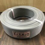 富士電線 VVFケーブル 3×1.6