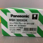 パナソニック コンパクトブレーカー BSH3203GK