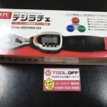 KTC デジラチェ GEK060-R3