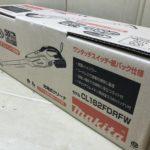 マキタ 充電式クリーナー CL182FDRFW