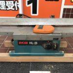 RYOBI 小型手押しカンナ HL-6