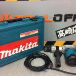 マキタ 電動ハンマ HM0830
