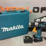 マキタ 充電式ドライバドリル DF445D
