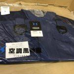 空調風神服 空調服 KU90800F(L)