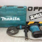 マキタ 電動ハンマ HM0871C