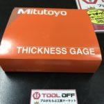 Mitutoyo ダイヤルシックネスゲージ 547-401