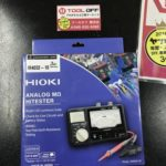 日置電機 HIOKI 絶縁抵抗計 IR4032-10