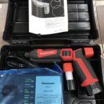 Panasonic 充電式ペンインパクトドライバ EZ7521LA2S-R