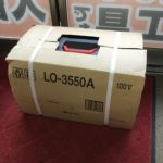 日東工器 NITTO アトラエース 磁気ボール盤 LO-3550A