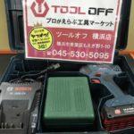 ボッシュ インパクトドライバ GDR1440-LI