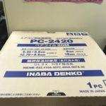 因幡電工 ペアコイル2分4分 PC-2420