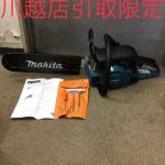 マキタ エンジンチェーンソー MEA4300G