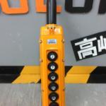 日立 ホイスト スイッチ HB-6PWI