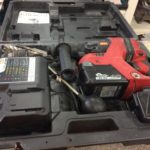MAX 充電式ブラシレスハンマドリル PJ-R266-B2C/40A