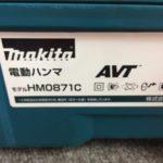 マキタ makita 電動ハンマ HM0871C