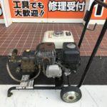 ワグナー 高圧洗浄機 WZ13-150