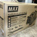 MAX コンプレッサ AK-HL1270E2