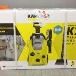 ケルヒャー 高圧洗浄機 K3サイレントベランダ