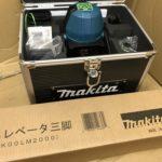 マキタ 墨出し器 SK20GD