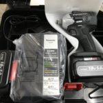 Panasonic インパクトレンチ EZ75A8LJ2G-B
