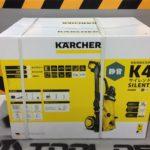 ケルヒャー 高圧洗浄機 K4サイレント ホームキット