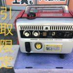 ホンダ 発電機 EM300
